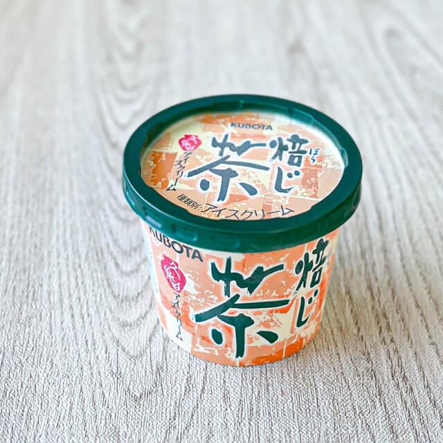 久保田食品「焙じ茶アイスクリーム」